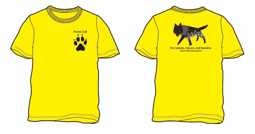 オオカミTシャツNo2