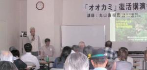 開会の挨拶をする「三島 自然を守る会」大沼倶夫代表理事